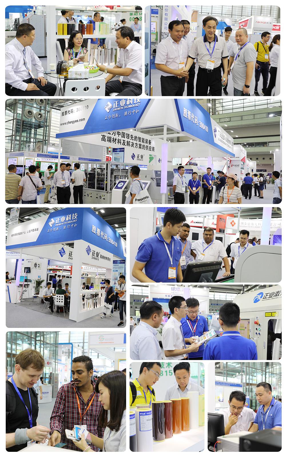 正业科技隆重参加深圳国际电路板采购展览会